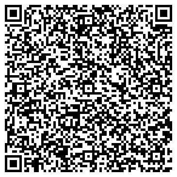 QR-код с контактной информацией организации ООО Балтийская служба доставки