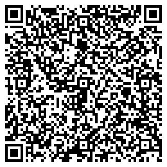QR-код с контактной информацией организации АТЭ-1