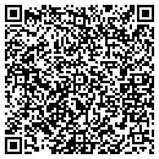 QR-код с контактной информацией организации Клиника, БГМУ