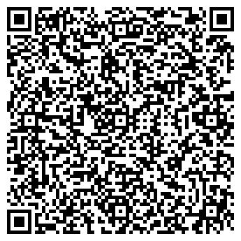QR-код с контактной информацией организации Городская клиническая больница №21