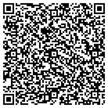 QR-код с контактной информацией организации КОНВИНС