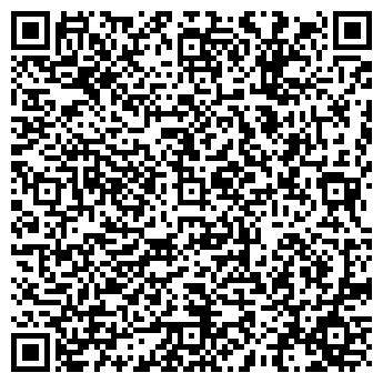 QR-код с контактной информацией организации КРОУ ТД