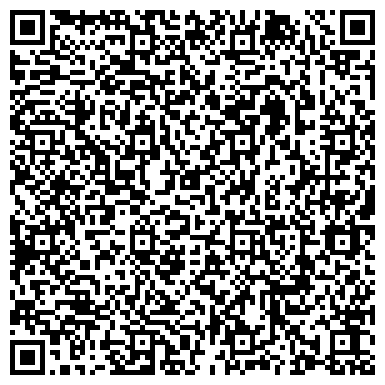 QR-код с контактной информацией организации Инспектрум Клиник