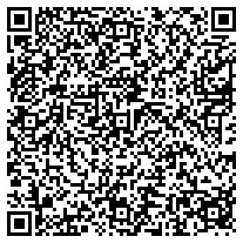 QR-код с контактной информацией организации МАСТЕР ПКФ