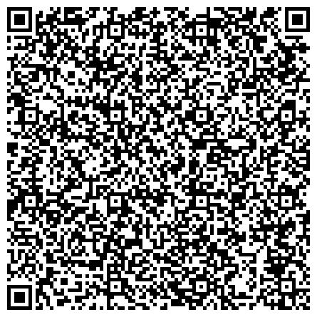 QR-код с контактной информацией организации ОАО РЖД, г. Белгород