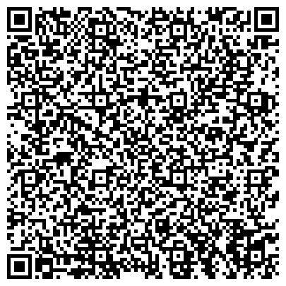 QR-код с контактной информацией организации ТрансКонтейнер, ОАО, транспортная компания, филиал в г. Белгороде