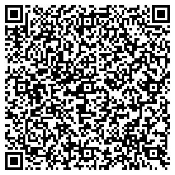 QR-код с контактной информацией организации МГМ-ЛИФТ