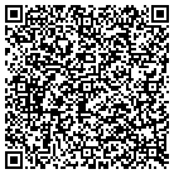 QR-код с контактной информацией организации НЕОНСЭЙЛ