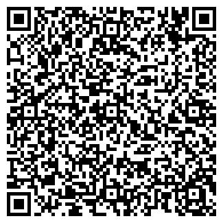 QR-код с контактной информацией организации Единая служба спасения