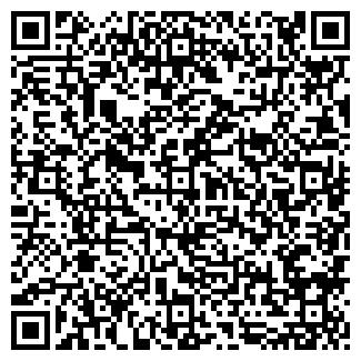 QR-код с контактной информацией организации ООО Козерог