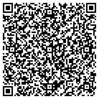 QR-код с контактной информацией организации ООО АРТ-ТОРТ