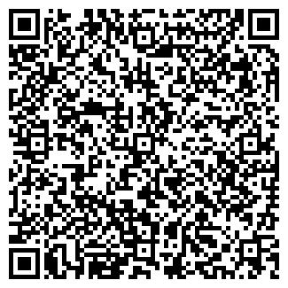 QR-код с контактной информацией организации РЕМ