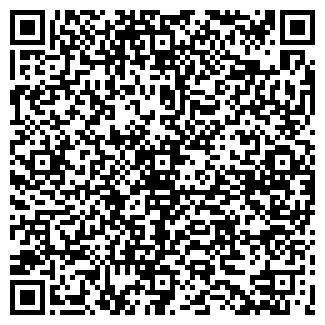 QR-код с контактной информацией организации РУСКЕГ