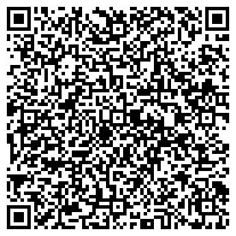 QR-код с контактной информацией организации СВЕТЛАЯ ПОЛОСА