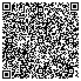 QR-код с контактной информацией организации СЕРВИС-ПАРК