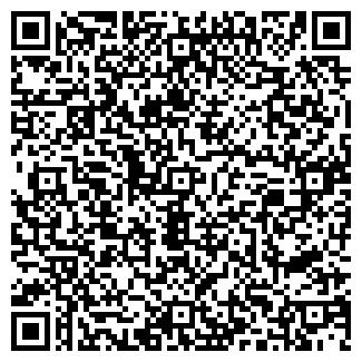 QR-код с контактной информацией организации АРИАН