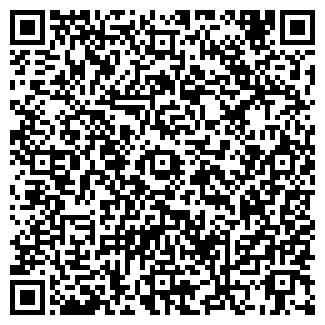 QR-код с контактной информацией организации ТВЭСТ