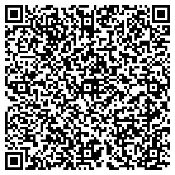 QR-код с контактной информацией организации ТЕПЛОТЕХ ИКЦ