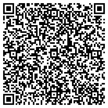 QR-код с контактной информацией организации ФРИУЛАЙР