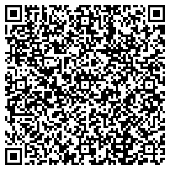 QR-код с контактной информацией организации ХЮКСО