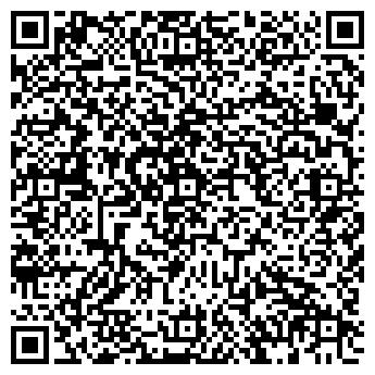 QR-код с контактной информацией организации ELDEX