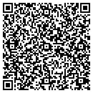 QR-код с контактной информацией организации VUMII