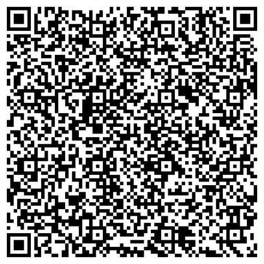 QR-код с контактной информацией организации ФОСБОРН ХОУМ