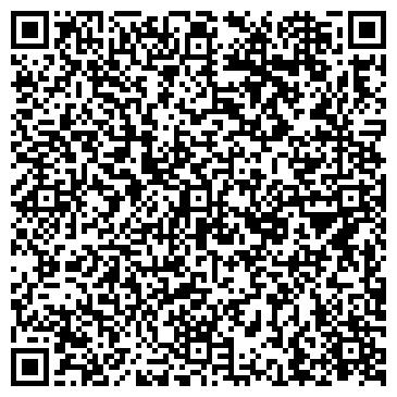 QR-код с контактной информацией организации ООО Первая Ипотечная Корпорация
