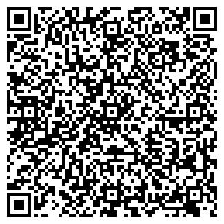 QR-код с контактной информацией организации РИО-ЛЮКС