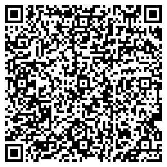 QR-код с контактной информацией организации ЭСКИЗ