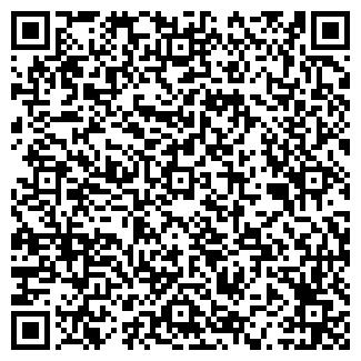 QR-код с контактной информацией организации АУРА +