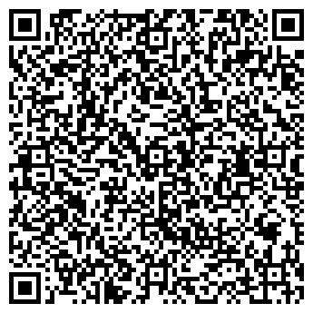 QR-код с контактной информацией организации ВОТЭТОТДОМ