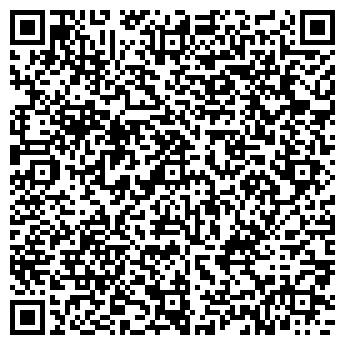 QR-код с контактной информацией организации ОРЛИС