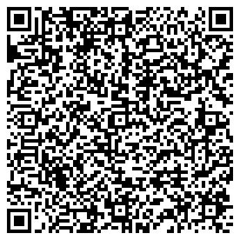 QR-код с контактной информацией организации РИКОМП