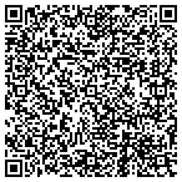 QR-код с контактной информацией организации 003.ru