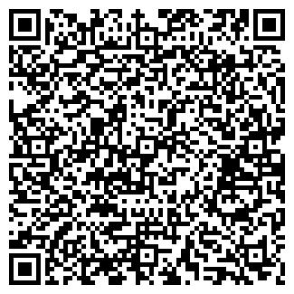 QR-код с контактной информацией организации ЮСИН