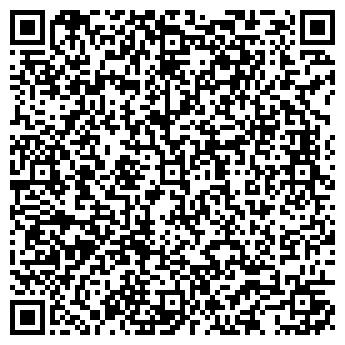 QR-код с контактной информацией организации ИНФО-БУХГАЛТЕР