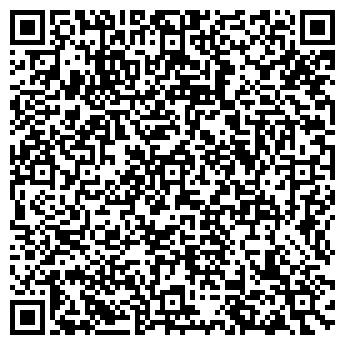 QR-код с контактной информацией организации СТС-Комплект