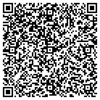 QR-код с контактной информацией организации СИГМА ТЕХНОЛОГИЯ