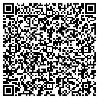 QR-код с контактной информацией организации EME