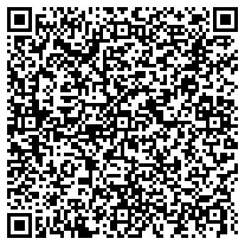 QR-код с контактной информацией организации ПОСОЛЬСТВО ЧЕХИИ