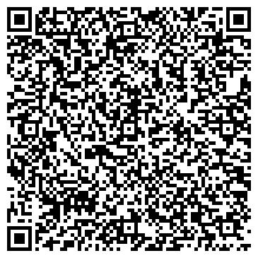 QR-код с контактной информацией организации Фильтр Ойл