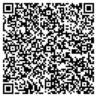 QR-код с контактной информацией организации CORIS RUS