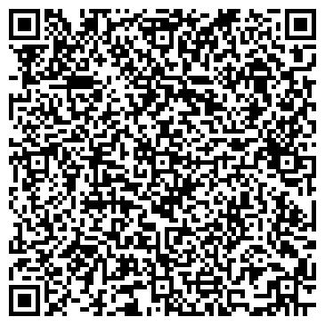 QR-код с контактной информацией организации ГЕНЕРАЛЬНЫЙ СТРАХОВОЙ АЛЬЯНС