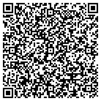 QR-код с контактной информацией организации ПОСОЛЬСТВО БРАЗИЛИИ