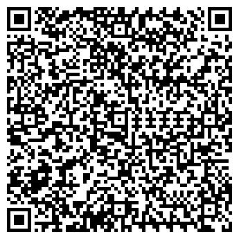 QR-код с контактной информацией организации РЕАЛ МАККОЙ