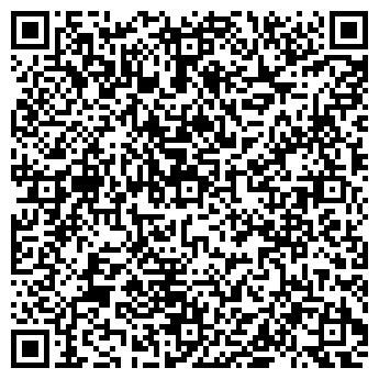 QR-код с контактной информацией организации Камнеград