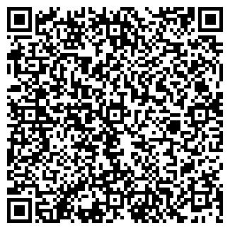 QR-код с контактной информацией организации ФАЗАН
