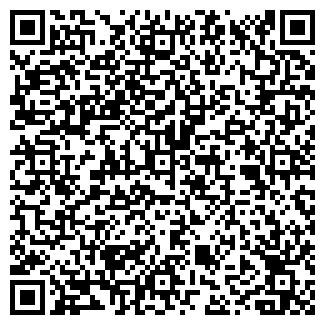 QR-код с контактной информацией организации ГУСАРЪ
