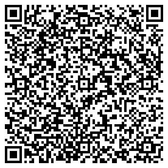 QR-код с контактной информацией организации Верба